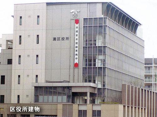 区役所建物 画像